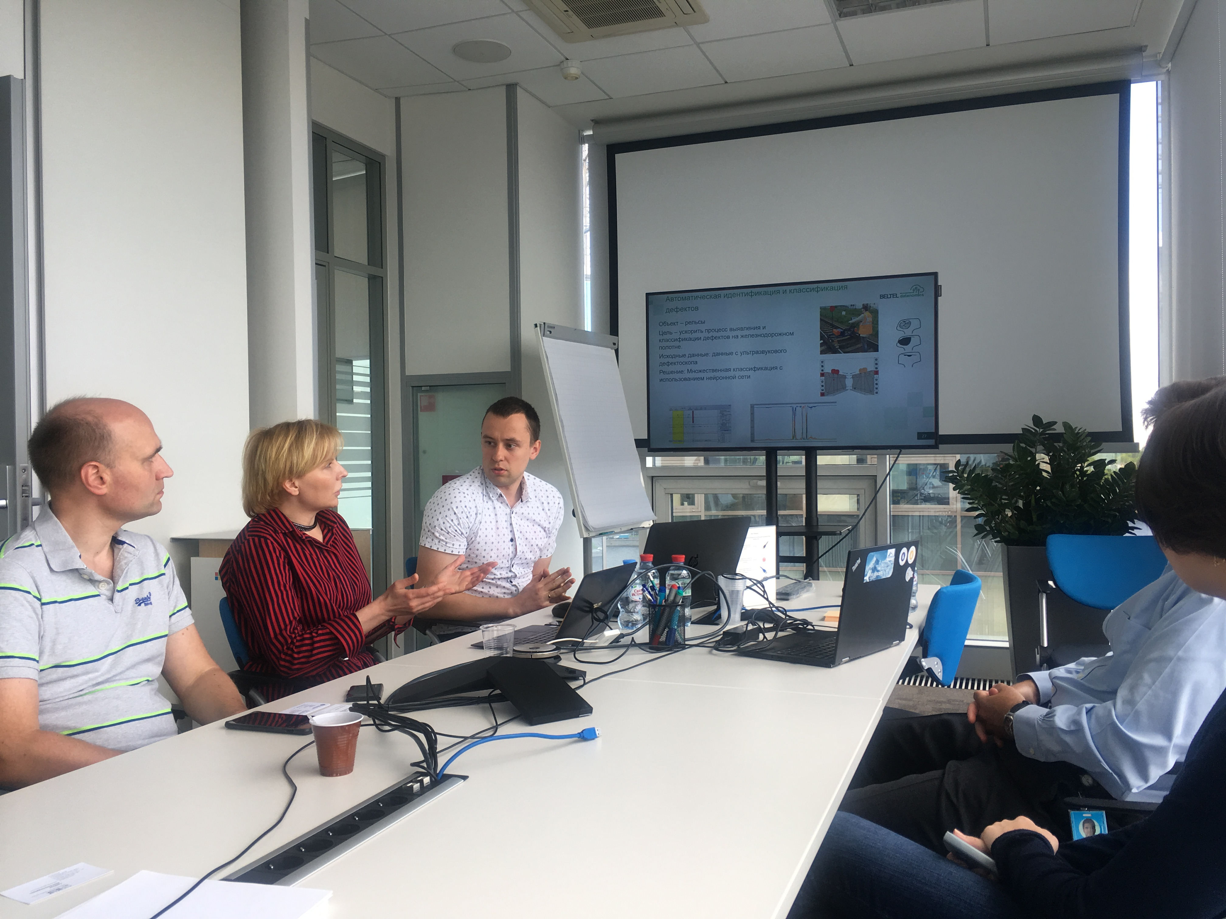 Datanomics and Microsoft held a roundtable in St. Petersburg