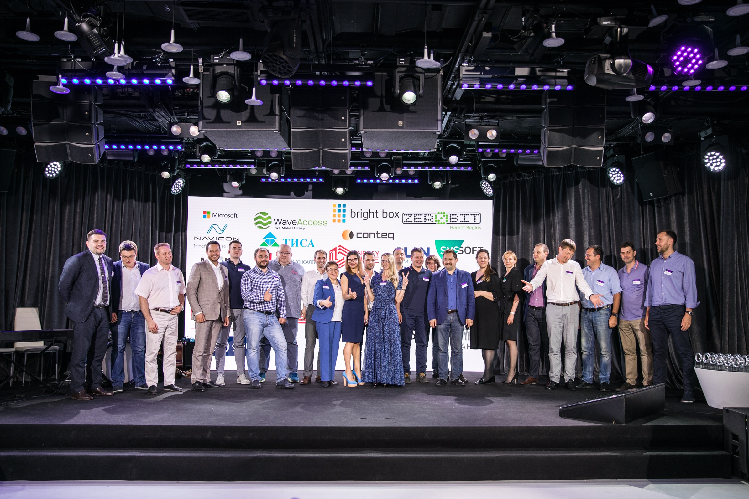 "Beltel Datanomics at the Microsoft strategic partners summit ""The Art of Transforming Microsoft Partner Business"""